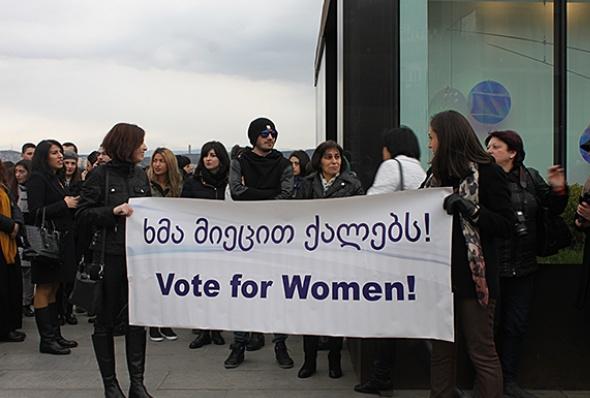 პოლიტიკაში ქალთა ჩართულობის მხარდამჭერი აქცია თბილისში