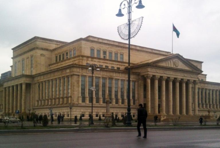 აზერბაიჯანის უზენაესი სასამართლოს შენობა