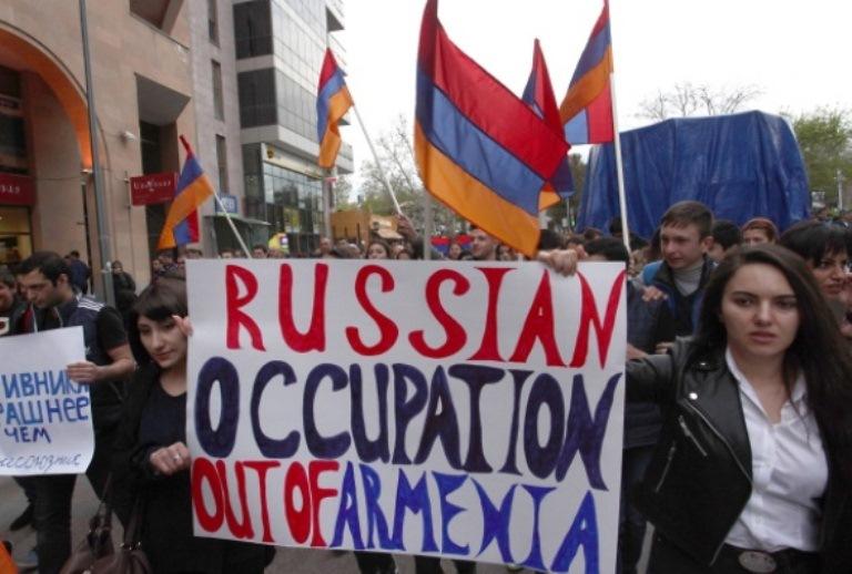 რუსული პოლიტიკის წინააღმდეგ გამართული საპროტესტო აქცი